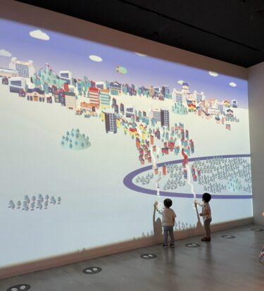 ロマンスカーミュージアム・インタラクティブアート