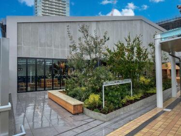 ロマンスカーミュージアム・クラブハウスの外観風景