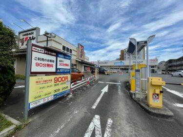 駐車場(ウエルシア・がってん寿司)