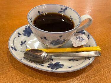 味の民芸・水出しホットコーヒー
