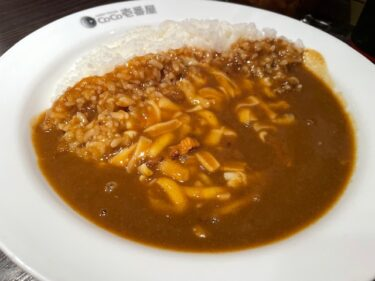 ココイチ・福神漬けとチーズカレー2