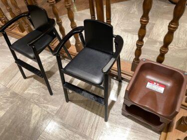 星乃珈琲店・子供椅子