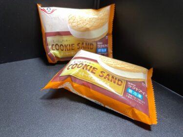 ロピア・クッキーサンドアイス