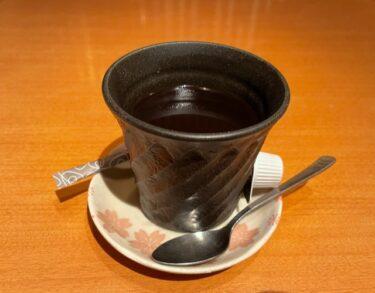 万作・ホットコーヒー