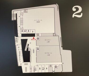 シリウス2階の館内地図