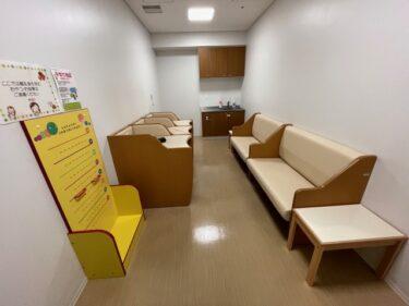 赤ちゃんの駅・(シリウス3階・おむつ交換台)
